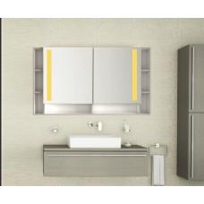 Bad Spiegelschrank mit Beleuchtung Serief BDB016